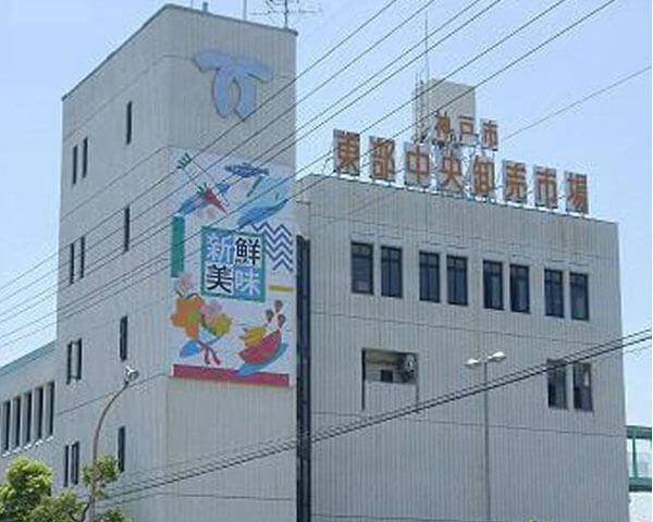 神戸市中央卸売市場東部市場の開設で東部市場支店オープン