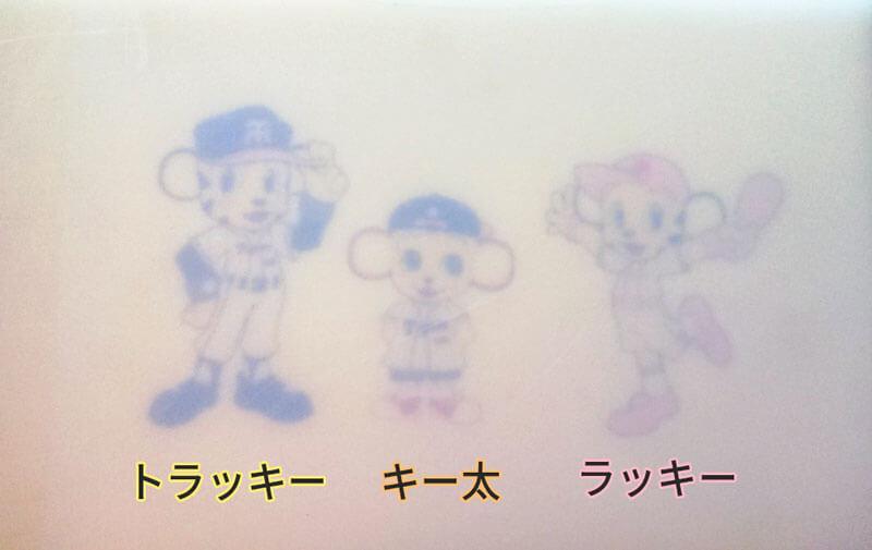 阪神タイガース包丁とタイガースまな板